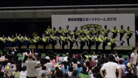 東京スポーツドリーム2015(2)