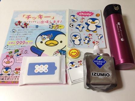 東京スポーツドリーム2015(5)