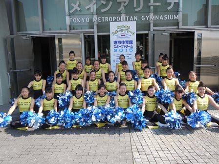 東京スポーツドリーム2015(7)